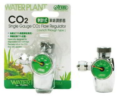 WATERPLANT REGULADOR COMPACTO