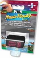 JBL FLOATY NANO